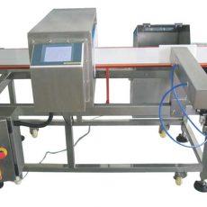 Cashew nut metal detecting machine